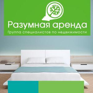 Аренда квартир и офисов Вологды
