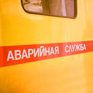 Аварийные службы Вологды