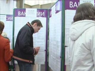 Центры занятости Вологды