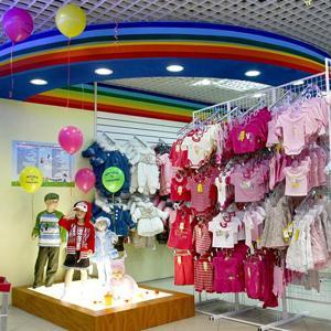 Детские магазины Вологды