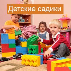 Детские сады Вологды