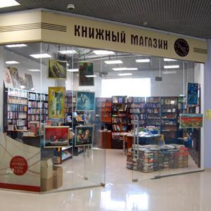 Книжные магазины Вологды