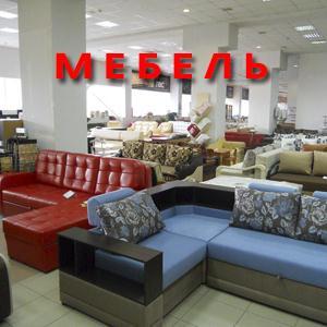 Магазины мебели Вологды