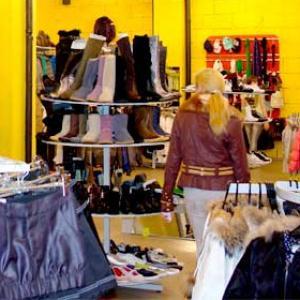 Магазины одежды и обуви Вологды