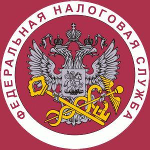 Налоговые инспекции, службы Вологды