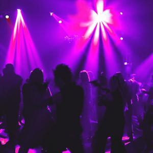 Ночные клубы Вологды