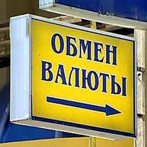 Обмен валют Вологды