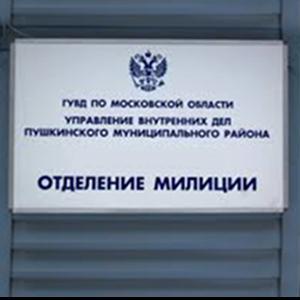 Отделения полиции Вологды
