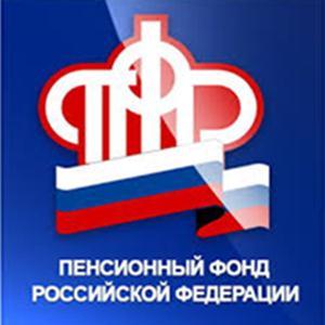 Пенсионные фонды Вологды