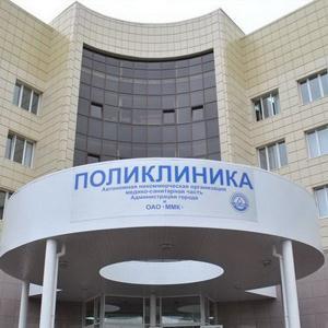 Поликлиники Вологды