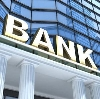 Банки в Вологде