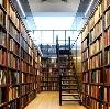 Библиотеки в Вологде