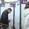 Центры занятости в Вологде