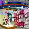 Детские магазины в Вологде