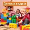 Детские сады в Вологде