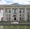 Дворцы и дома культуры в Вологде