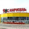 Гипермаркеты в Вологде