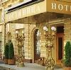 Гостиницы в Вологде