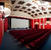 Кинотеатры в Вологде