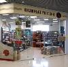 Книжные магазины в Вологде