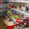 Магазины хозтоваров в Вологде