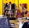 Магазины одежды и обуви в Вологде