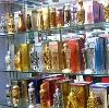 Парфюмерные магазины в Вологде