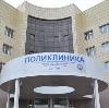 Поликлиники в Вологде