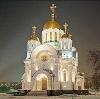 Религиозные учреждения в Вологде