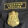 Судебные приставы в Вологде