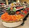 Супермаркеты в Вологде