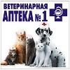 Ветеринарные аптеки в Вологде