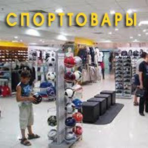 Спортивные магазины Вологды
