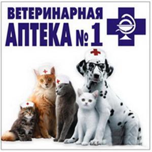 Ветеринарные аптеки Вологды